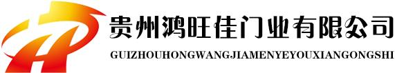 贵阳PVC折叠门厂家