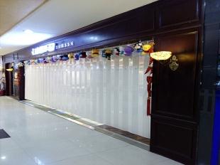 贵州折叠门