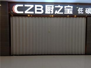 贵州PVC折叠门型材